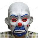なりきりマスク THE JOKER CLOWN ザ ジョーカー クラウン ハロウィン 衣装 プチ仮装 変装グッズ コスプレ パーティー…