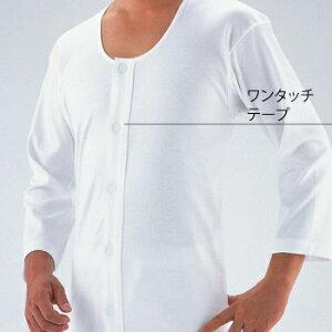 【取寄品】 紳士用7分袖 前開きシャツ Lサイズ 【 衣類 介護用品 福祉用品 】