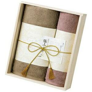 【取寄品】 極上タオル バスタオル&フェイスタオル(木箱入) 【 タオルギフト プレゼント 贈り物 ギフトセット 】