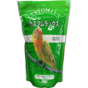 【取寄品】 [2点セット] ハッピー・ホリデイ・ジャパン カスタムラックス 中型インコ 0.83L 【 ペットグッズ 鳥の餌 エサ 鳥用品 えさ ペット用品 】