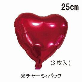 あす楽12時! スナップイットバルーン 25cm ハートセット レッド(3枚入) 【SIB24028】【メール便OK】