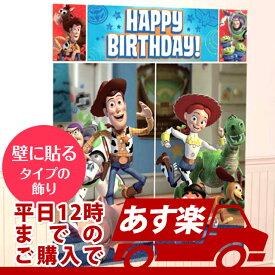 誕生日パーティーグッズ トイストーリー シーンセッター トイストーリーパワーアップ pg670401 1パック