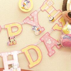 レターバナーディズニーミニー1stバースデー【PG129587】(誕生日)(バースデー)(パーティー)(ベビーミッキー)(ベビーミニー)(1歳誕生日)