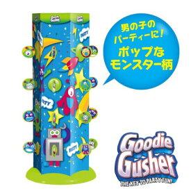 【ピニャータ】グーディガッシャー スペースモンスター GDG00634