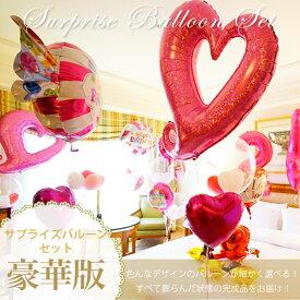 ★★超豪華版!ホテル客室サプライズセット 誕生日 プロポーズ 記念日 サプライズ用