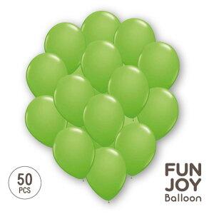 【ハロウィングッズ】FUNJOY Balloon 25cm丸型キウイライム50枚入 1パック【FJB24277】