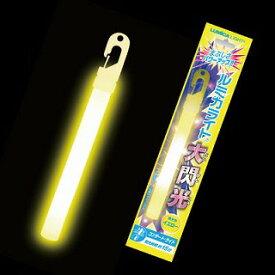 あす楽12時! ルミカライト大閃光 イエロー12個 ルミカ、光物 【LUMFL35085】