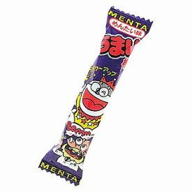 お菓子 詰め合わせ 子供 お祭りや縁日に使えるイベント用品!あす楽12時! うまい棒 めんたい味30 格安駄菓子 【YOKDA48085】