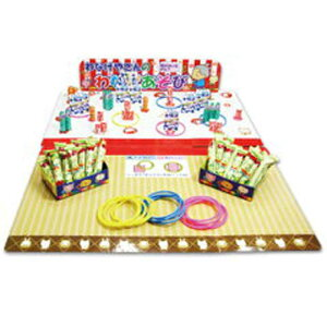 お菓子 詰め合わせ 子供 Kishi's eセット なつかし駄菓子輪投げキット1セット【KISEV62317】