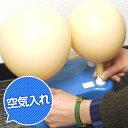 (あす楽12時!) エレクトリックブロアー(電動風船空気入れ)(空気入れ)(バルーン用)(ウエディング)(バルーンポンプ)(B362)1台【BSH23268】