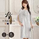 パーティードレス 結婚式 フォーマル ワンピース ドレス 二次会 フォーマルドレス お呼ばれ 服 服装 ミセス 大きいサ…