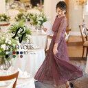 パーティードレス ワンピース 結婚式 お呼ばれ ドレス 服装 フォーマルドレス ファッション 大人 フォーマル 服 上品 …
