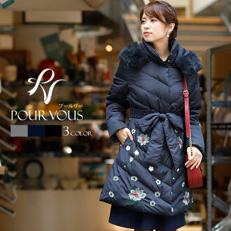 A flare floral design navy is deep-discount for 50 generations for 40 generations for 30 generations for 20 generations in down coat outer down fur rabbit rabbit fur fur coat coat embroidery down jacket long coat Lady's four circle furs clothes adult ref