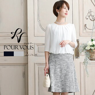 A fashion mother mom wedding ceremony office presentation tweed mail order is deep-discount for 40 generations for 30 generations for entrance ceremony graduation ceremony entering a kindergarten expression graduation ceremony omiyamairi Seven-Five-Three