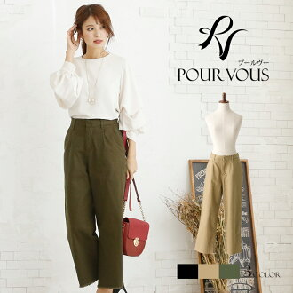 Adult girl daily is deep-discount to everyday wear in autumn for 50 generations for 40 for 30 for 20 for 10 for 50 generations for 40 generations in 30s for underwear underwear-style ladies long wide underwear fashion きれいめ casual stylish pants wide silho