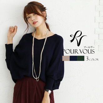 It is sleeve casual clothes mom of superior grade looking thinner V neck figure cover Shin pull for sleeve seven minutes for adult fashion maternity cut-and-sew V neck Ron tea sleeve five minutes for 50 generations for 40 generations roughly lady's knit