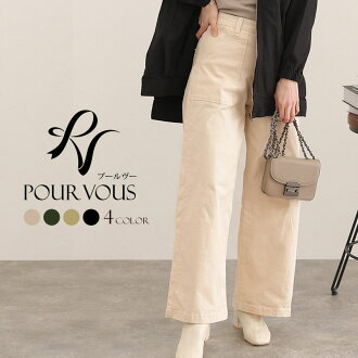 9 11 13 M L XL is deep-discount to everyday wear in autumn for 50 generations for 40 for 30 for 20 for 10 for 50 generations for 40 generations for underwear underwear-style wide underwear ladies long きれいめ casual stylish stylish pants wide silhouette wid