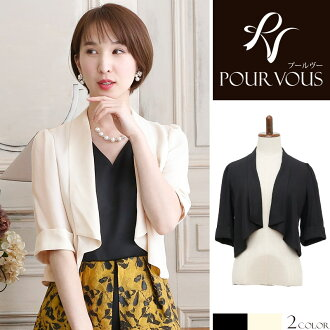 Bolero jacket lam chiffon haori overgarment party dress wedding ceremony invite one-piece dress formal dress four circle clothes clothes Mrs. adult four season Lady's 50 generations plain fabric fashion figure cover others in twenties in 30s in 40s and w