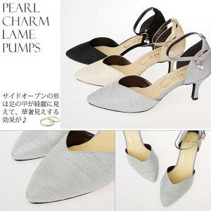 パンプスレディースファッションパーティードレスパールセパレートパーティーシューズフォーマル靴レディスドレスワンピース服服装上品大人ミセスお呼ばれレディースパーティー他と被らない20代30代40代50代ファッションストラップ付激安