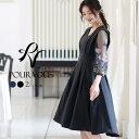 【9/25限定 ポイント最大6倍】ワンピース 結婚式 パーティードレス フォーマルドレス ドレス お呼ばれ フォーマル 大…