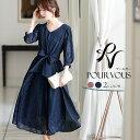結婚式 ワンピース パーティードレス フォーマルドレス お呼ばれ ドレス 服 服装 フォーマル ミセス 他と被らない 上…
