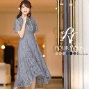 ワンピース 結婚式 パーティードレス フォーマルドレス ドレス フォーマル 大きいサイズ 服装 お呼ばれ 大人 服 ミセ…