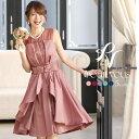 ドレス 結婚式 ワンピース パーティードレス フォーマルドレス お呼ばれ 服装 大きいサイズ フォーマル レディース 大…