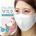 【肌荒れしないマスク】敏感肌や乾燥肌でも安心して使えるおすすめは?
