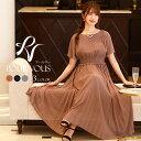 パーティードレス 結婚式 ワンピース ドレス フォーマルドレス フォーマル お呼ばれ 服装 大きいサイズ 大人 上品 20…
