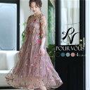 パーティードレス ワンピース 結婚式 お呼ばれ ドレス 服装 フォーマルドレス 大人 フォーマル 服 上品 大きいサイズ …