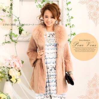It is a dress in fashion others and deep-discount summer not to put it on for 50 generations for 40 generations down coat fur coat rabbit Fox wedding ceremony second party fur fur coat outer jacket down jacket party Lady's 1474 for big size 20 generation
