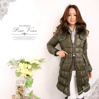 It is dress others and a deep-discount fashion not to put on in the summer for 50 generations for 40 generations for 30 generations for size down jacket 20 generations when I decide raccoon Lady's coat down coat military style medium outer plain fabric S