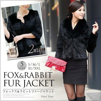 It is a dress in fashion others and deep-discount summer not to put it on for 50 generations for 40 generations for 30 generations in spring latest size fur jacket 1531 which fur outer coat jacket Fox rabbit fur outer ニ next meeting invite fur coat has a