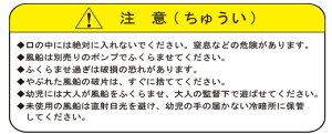 【ゴム風船】35cmスタンダード風船アソート8個入【あす楽DM便】