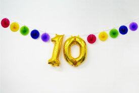 レインボー ミニファンバナー ガーランド 直径10cm 10個入 ウェディング 1歳のお誕生日 飾りつけ【4点までネコポスOK】