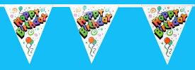 【誕生日 飾りつけ】ハッピーバースデー ペナントバナー(365cm) バルーン柄 ガーランド ビニール製 ホワイト【2点までネコポスOK】
