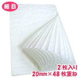 ハニカムペーパー 白 のり巾20mm 48枚重ね 日本製 257×182mm 工作キット 自分で作れる・選べるカラー 飾りつけ 子ども【4点までネコポスOK あす楽】