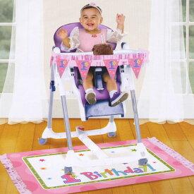1歳のお誕生日 飾り付け ベビーチェア デコレーション キット 1stバースデー ガール 赤ちゃんチェア 飾りつけ 【2点までネコポスOK あす楽】