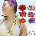 フラダンス ヘアクリップ ブーゲンビリア・ヘアクリップ 全6色 オレンジ ピンク レッド ホワイト ラベンダー 【あす楽】