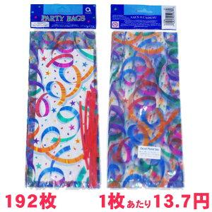 包装袋 192枚 リボン 8枚入×24点セット ラッピング袋 ふうせん カラフル かわいい ギフト袋【あす楽 送料無料】