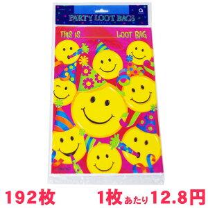 包装袋 192枚 スマイル フェイス 8枚入×24点セット ラッピング袋 ふうせん カラフル かわいい ギフト袋 ピンク イエロー 【あす楽 送料無料】