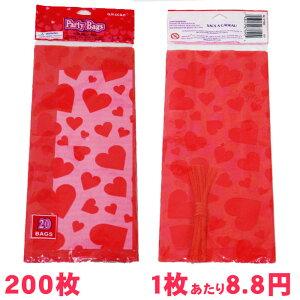 バレンタイン 包装袋 200枚 ハートインレッド ラッピング袋 20枚×10点セット お菓子入れ かわいい 赤色 【あす楽 送料無料】