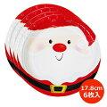 【パーティー】かわいいクリスマス向けの紙皿・紙コップ!おすすめを教えて!