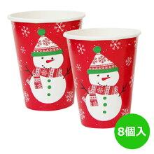 クリスマス★紙食器ベリーメリースノーマン9オンス紙コップ