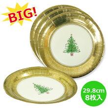 【クリスマス紙皿】大サイズ!クラシックツリー12インチメタリック紙皿(アメリカ製)30.48cm8枚入【楽ギフ_メッセ】【通販】