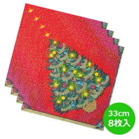 クリスマス 紙ナプキン ウォームクリスマス 33cm角 8枚入り クリスマスツリー レッド グリーン イベント 店舗装飾 ディスプレイ 【1点までネコポスOK】