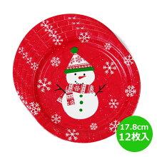 クリスマス★紙食器ベリーメリースノーマン7インチ紙皿
