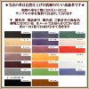 shizakesu、SHELL1-3丁用shizakesu理发师torimaburashihoruda·gurobuhorudafeisuburashihorudashierushizakesu喜爱的shizakesu