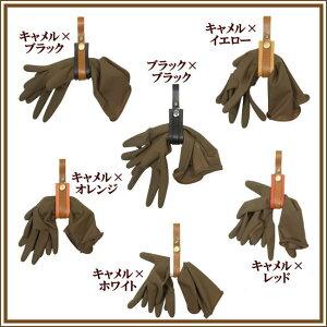 グローブホルダー美容師トリマーシザーケースカラーリング美容バサミ髪染め手袋