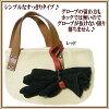 手套持有人2手套持有人皮革的手套持有人理发师torimashizakesukararingu美容basami头发染色手套